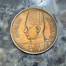 Egypt 1938 coin - 1 Millieme