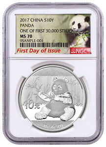 2017 China Silver Panda NGC MS70 FDI Exclusive 1 of First 30k FIRST Day of Issue