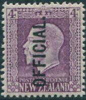 New Zealand official 1915 SGO101 4d bright violet KGV MLH