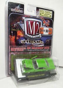 M2 Machines Detroit Muscle Release 10 1970 70 Dodge Coronet Super Bee Hemi Green