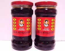 Lot 2 Lao Gan Ma CHILLI OIL w/BLACK BEAN SAUCE Very Spicy Hot Chinese Laoganma