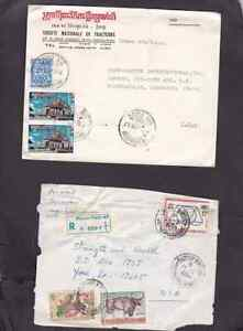 Cambodia lot of 1972 cover + 1 1964 registered cover front to the USA