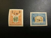 Set of Estonian Stamps Vigastatud Sõduritele 2 stamps mint condition with stamp