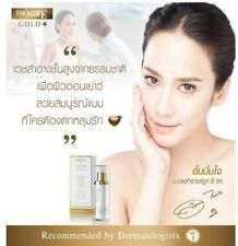 SMOOTH E GOLD WHITE & AGELESS BABY FACE Cream Anti Aging Radiant Youth Skin