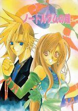 Final Fantasy 7 Vii Ff7 Ffvii Doujinshi Dojinshi Comic Cloud x Tifa Bells of Not