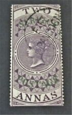 nystamps British India Stamp # O12 Used $325