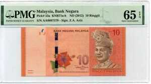 Malaysia 10 Ringgit ND 2012 P 53 Gem UNC PMG 65 EPQ NEW LABEL