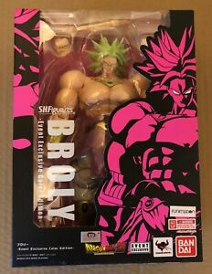 SDCC 2018 Event Exclusive Dragon Ball Z Broly SH Figuarts Figure