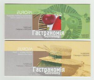 S36128 Belarus 2005 Europa Cept MNH Booklet X2gastronomia