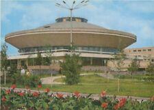 Postcard: Russia /USSR - Stavropol. Circus