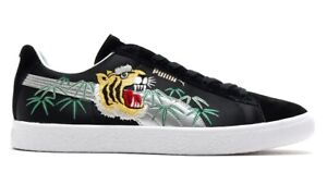 PUMA atmos Suede Vintage embroidered Made in Japan Black/Silver Brand New
