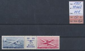 LN51639 Belgium 1951 aviation airplanes fine lot MH cv 70 EUR