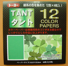 p530 Origami Double Sided Folding Paper - 12 Green Tant/Tone 15cm 48sheets