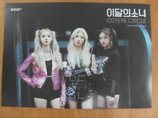 MONTHLY GIRL - Odd Eye Circle Mix&Match Repackage (Limited Ver.) POSTER K-POP