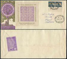 South Africa 1948 Pretoria Philatelic Soc. Jubilee Sheet Exhibition Pmks + Seal