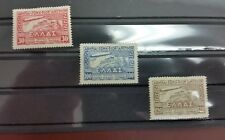 Greece 1933 zeppelin airmail MH*(VERY LIGHT HINGE) HELLAS A5-A7