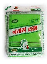 Genuine Korean Exfoliating Scrub Bath Gloves Mitten Italy Towel 20pcs Green CA