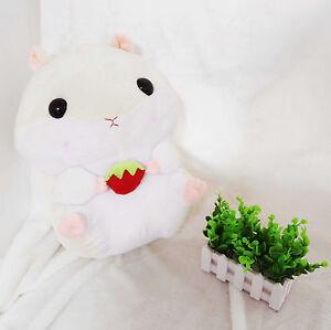 Lolita Round Fat Plush Doll Cute Hamster Doll Backpack Shoulder Bag Xmas Gift