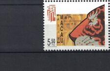 Macau China 1998 Minr 946 ** / mnh Lunar year tiger Tiger