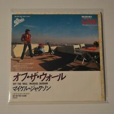 "MICHAEL JACKSON - OFF THE WALL - 1979 JAPAN 7"" SINGLE"