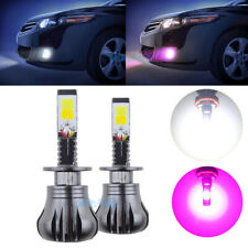 Pair H1 LED Dual Colors Replacement Fog Lights White & Purple Driving Light