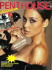 * PENTHOUSE N°7/ GIU/1998 :15 ATTRICI FOTOGRAFATE DA ROBERTO ROCCO* REBECCA REIM