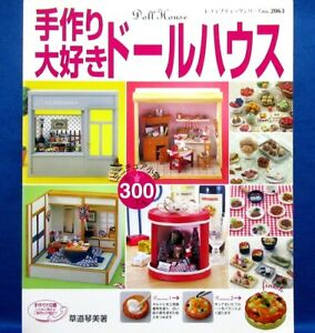 Handmade Doll House - Miniature Goods 300 items /Japanese Craft Book