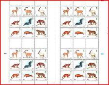 SAUDI ARABIA 1991 ANIMALS SC#1143//46 perf.12 cross GUTTER BLOCKS CV$110 MNH D1