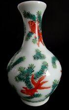 Vase miniature Chine poisson Chinese porcelain vase fish mark