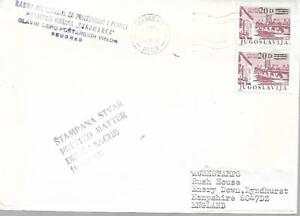 YUGOSLAVIA 1985 COVER ADDRESSED TO ENGLAND    WITH 2 STAMPS  MY REF  442