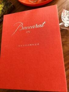 BACCARAT Catalog Book 250 Two Hundred and Fifty Anniversary Catalog