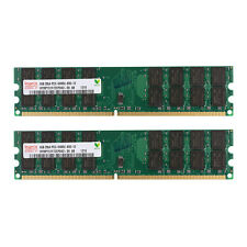 8GB 2x 4GB DDR2 800MHz PC2-6400 Desktop Memory RAM Non ECC AMD High Density Dimm