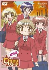 HIDAMARI SKETCH SPECIAL EDITION-JAPAN DVD M13