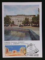 RUSSIA MK 1963 SAMARKAND USBEKISTAN MAXIMUMKARTE CARTE MAXIMUM CARD MC CM c6900