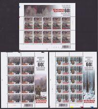 Belgique 2004 Cob 3029/31 BATAILLE DES ARDENNES en Feuillets de 10 MNH.....A6070