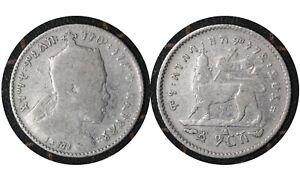 1 Ghersh (1889-1895)  Ethiopia 🇪🇹Silver Coins Menelik II / Rasta Lion  I # 12