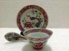 Straits Chinese Peranakan Phoenix & Peony Teacup, Saucer and Spoon