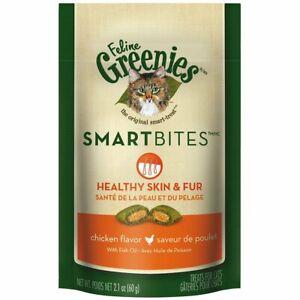 Feline Greenies Smartbites Healthy Skin & Fur | Chicken Flavor 2.1oz - Pack of 4