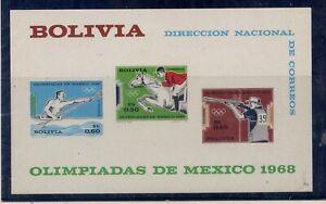 z487 BOLIVIA 518-520 Variety SS Souvenir Sheet MNH  Olympic Games Mexico1968