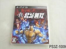 Shin Hokuto Musou Ken's Rage 2 Playstation 3 Japanese Import no PS3 JP US Seller
