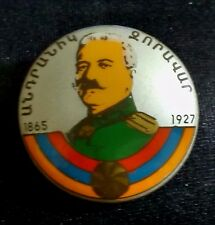 ARMENIA ZORAVAR ANDRANIK OZANYAN W/ARMENIAN FLAG METAL PIN BADGE BUTTON MEDAL