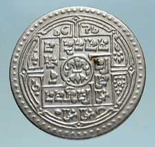 1968-1989 NEPAL Circles Squares OLD Genuine Silver 2 Mohars Nepalese Coin i83455