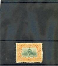 China Sc 131(Sg 165)*Vf Nh 1909 2c Green & Orange, Emperor Hsuan T'Ung $50
