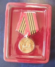 2010 ORDEN Medaille Rote Armee UdSSR Sowjetunion LENIN Abzeichen СССР медаль