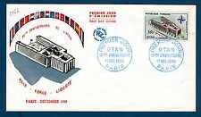 FRANCE - FRANCIA - 1959 - FDC - Decennale della Nato. E2964