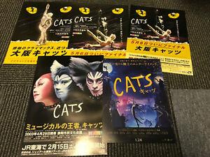 CATS Japan 2003 mini poster flyer SHIKI TOKYO Osaka Andrew Lloyd Webber set of 5