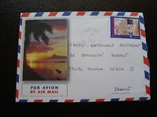 POLYNESIE FRANCAISE - enveloppe 2/2/1996 (B12)