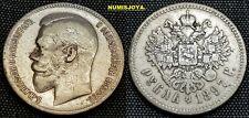RUSIA Zar Nicolas II año 1897. Γ. 1 RUBLO PLATA. Peso 19,75 gr.