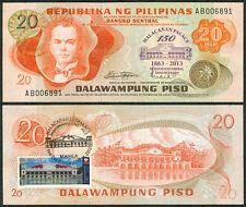 20p, Philippine 150 Anniversary MALACANAN PALACE  1863-2013 w/ Stamp Banknote #3