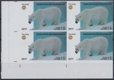 2017.193 ANTILLES 2017 MNH 15c IMPERFORATE PROOF BL4. OSO POLAR BEAR.